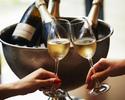 【WEB特典】平日限定グラスシャンパン プレゼント!メインを選べるランチブッフェ