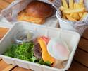Grand Kitchen 国産牛オリジナルハンバーガー