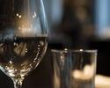 乾杯酒付き、ウニとキャビアのパスタや生ハム食べ比べ、和牛グリルなど贅沢な全8皿コース