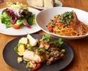 【テイクアウト】KIHACHIのパスタセットD(パスタ+サラダ+肉料理+パン)