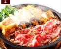 お昼のすき焼定食(赤身と肩ロース盛合せ)