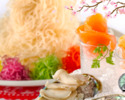 CNY & Valentine's 2021 Buffet