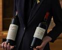 와인 콜키지 프리