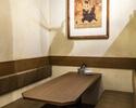 【ランチ】希少な牛ミスジのステーキを堪能!乾杯スパークリングにおかわり自由のドリンクバー付きプラン8品 2,500円(税込)