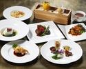 [Weekday limited dinner] Taofa course regular price
