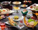 【9~11月ディナー】紅葉鯛 秋風会席