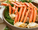 New Normal Order Buffet-Gourmet Palette Winter Hokkaido Fair- (Lunch / Supper for a limited time) Adults