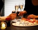 【2/13(土)・14(日)2日間限定】  バレンタインディナーコース