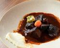 【おうちdeホテルグルメ】牛肉の赤ワイン煮込み 香高井河内ワインで