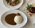 Dinner/Curry Set