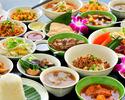 【Lunch】ナシパダンランチ×3時間飲み放題 4500円