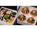 【4名様用】ガストロノミー グルメボックス 2段(前菜盛り合わせ+オマール海老のサラダ)《期間限定 特別販売》