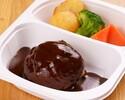 【テイクアウト限定30%OFF】和牛とやまと豚のハンバーグステーキ デミグラスソース(180g)