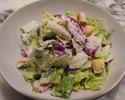 Casar Salad