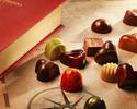 Peninsulas Around the World Chocolates 6pcs