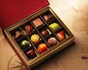 【テイクアウト】 ペニンシュラ・アラウンド・ザ・ワールド チョコレート 12個入り