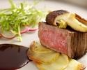<風土の恵み>知多牛フィレ肉など全9品のフルコース ディナータイム一番人気のプランをお得にどうぞ!