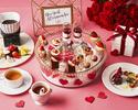 【最安値お年玉価格/平日】バレンタイン N.Y. アフタヌーンティー