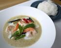 【テイクアウト】海老と野菜のグリーンカレーボウル