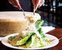 Caesar salad with romeine lettuce and grana padano cheese