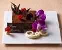 チョコレートケーキ 10cm