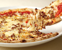 AGIO' s speciality: Pizza with minced beef, onion and cheese flavored with tomato sauce