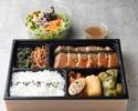 【テイクアウト】DRAWING Box【A】新潟県 もち豚のロースト じゃがいものオムレットとラタトゥイユ