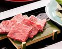 【昼食】 熊野牛ステーキ会席