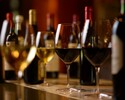 ■■■ Bundle Wine Selection Set C ■■■