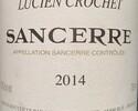 白葡萄酒 | Sancerre, Lucien Crochet, Loire, France