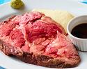 ●牛リブロースの厚切りローストビーフ(500g)
