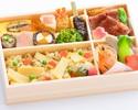 【お持帰り】和食-1. 彩り弁当