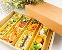 【テイクアウト】HIRAMATSU BOX Tournesol