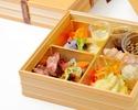 【テイクアウト】HIRAMATSU BOX Cerisier