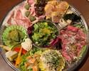 【テイクアウト】前菜の盛り合わせ 4~5人前