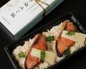 【お土産】季節の炊き込みご飯