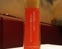 テイクアウト】野菜が美味しくなるヌガ特製レモンドレッシング ¥880
