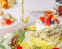 【推し会/ホールケーキ/お祝い】特製ホールケーキ付きアフタヌーンティープラン☆推しカラーも選べる☆最大5時間☆~こだわりのセイヴォリーと共に~