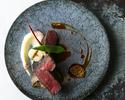 時短営業期間限定【ディナー】-アップグレードデギュスタシオン-信州牛もも肉ロースト他