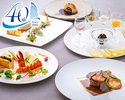 [Lunch / Dinner] The world's three major delicacies, a pair course (pair ¥ 39,000)