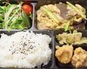 【店頭渡し】豚肉と木耳と卵炒め弁当