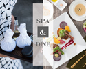 Spa & Lunch Package ''Marine Ball Treatment 60 min + Lunch''