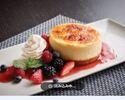 【テイクアウト】 ニューヨークスタイルチーズケーキ