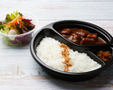 T / O beef curry and rice