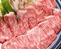 霜降り国産牛 鉄板焼きランチ 【B】