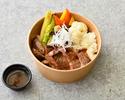 [テイクアウト]オーストラリア産牛サーロインステーキ重