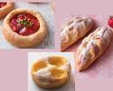 《オプション》苺ブレッサンヌ、苺ミルクフランス、クリームパンのセット