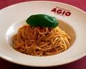 【テイクアウト】トマトソースのタリオリーニ