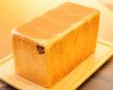 銀座の食パン~夢~
