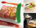 【ランチ・ディナー】和洋会席コース<日本食料理長と洋食料理長のコラボ>